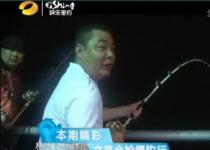 文昌金枪爆钓行 2013-04-19