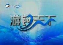 探觅湘北水库