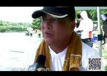 湖南省第六届钓鱼锦标赛